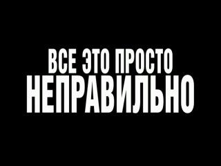 Movie 43/Муви 43 - трейлер в переводе Гоблина